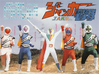 Sentai Mighty's Avatar